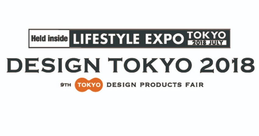 design events Design Events: Everything You Need to Know About Design Tokyo 2018 8 Design Events Everything You Need to Know About Design Tokyo 2018
